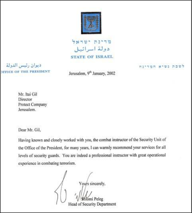 OfficeofPresidentLetter2